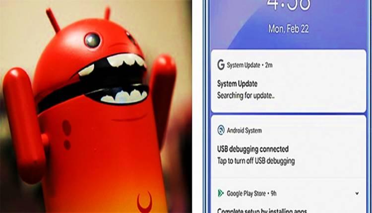 Pengguna Smartphone Wajib Waspada! Malware ini Mampu Menyamar Jadi Update Sistem Operasi