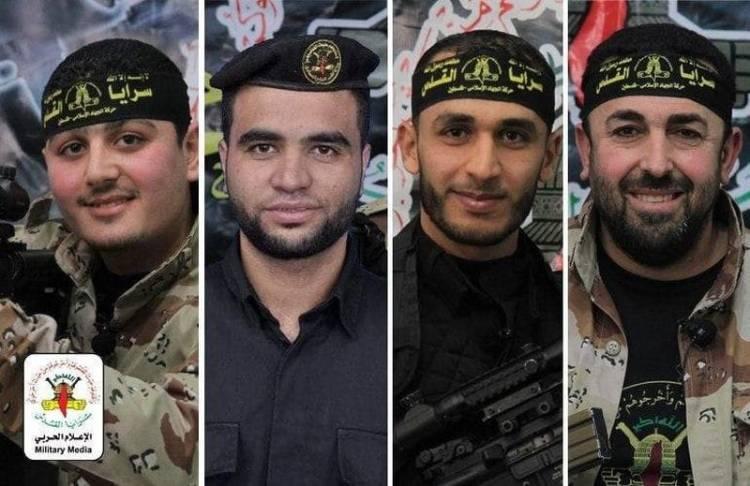 Gaza Berduka, 4 Pejuangnya Tewas oleh Bom Rakitan Sebelum Sempat Diledakan ke Israel