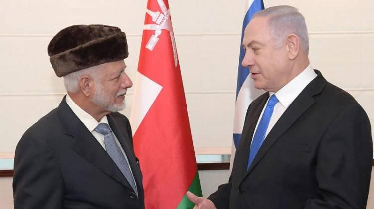Oman jadi Negara Pertama di Jazirah Arab yang Menyambut Baik Normalisasi Bahrain-Israel