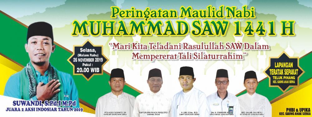 PHBI Kec Gaung Hadirkan Penceramah Kondang Ustads Suwandi Spdi,Mpd Peringati Maulid Nabi Muhammad SAW