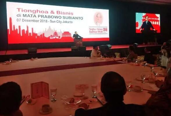 Datang ke Acara Komunitas Tionghoa, Ahok Sumbang Prabowo-Sandi Rp250 juta