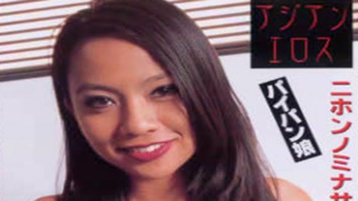 Perempuan Roati Warga Indonesia Pertama Yang Main Film Porno di